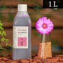 【あす楽対応】パレス化学 切花着色剤ファンタジー 1L ピンク【茎 生花 ディスプレイ デコレーショ
