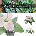 送料無料 吉坂包装 マグプランツ アンスリウムホワイト DCMP-008 12本入 造花 イミテーション フラワー 観葉植物 磁石