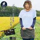 モンクワ monkuwa ガーデニング エプロン ショート MK39183 農作業 農業女子 レディー
