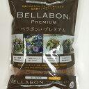 あす楽対応 フジック ベラボン プレミアム 5L 寄せ植え ギャザリング 鉢植え 多肉植物 観葉植物 ラン バラ ローズ クレマチス 培養土