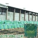 堆肥 腐葉土 作りに! タヒロン 自立型 500kg (1立米) 堆肥枠 雑草 落ち葉 袋 ネット 堆肥作り容器 ガーデニング 家庭菜園 農業 農作業 エコ リサイクル 資材 土 野菜 観葉植物 園芸