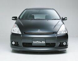 WALDエアロ ウィッシュ ANE10G・ZNE10/14G(H15.1〜) EXECUTIVE LINE F(フロントスポイラー)1点