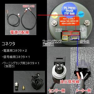 【油圧計】【PK52Φ】【ブルーLED】ピークホールド