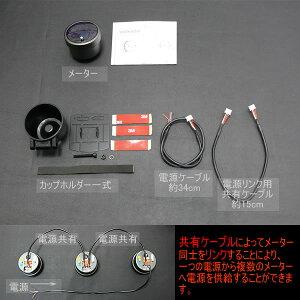 【電圧計】【PK52Φ】【ブルーLED】ピークホールド