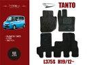 DAIHATSU ダイハツ タント L375S フロアマット フロアーマット カーマット 黒 DAIHATSU TANTO 内装パーツ