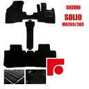 スズキ ソリオ MA26S MA36S フロアマット 1台分 ブラック 黒 SORIO 内装 納車 リフォーム 滑らない 裏面新素材 専用固定フック付き 即納