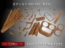 ホンダ オデッセイ RB1/RB2 3Dインテリアパネル 茶木目 22Pホンダ オデッセイ RB1/RB2 3Dインテリアパネル 茶木目 22P