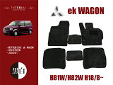 MITSUBISHI 三菱/ミツビシ ekワゴン H81W/H82W フロアマット フロアーマット カーマット 黒系(グラデーションブラック)