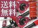 送料無料 RS-R Super☆i 車高調 ホンダ オデッセイ RB3 SIH685M (RSR/RS☆R) スーパーアイ送料無料 RS-R Super☆i 車高調 ホンダ オデッセイ RB3 20/10〜 SIH685M (RSR/RS☆R/RS★R) スーパーアイ アールエスアール