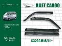 ハイゼットカーゴ S320G サンバーバン S321B ドアバイザー / サイドバイザー バイザー 雨よけ 換気 純正より 15mm ワイド 設計 即納 納車 送料無料