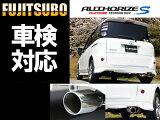 NCP81G シエンタ 2WD AUTHORIZE S マフラー FUJITSUBO【350-22312】 フジツボNCP81G シエンタ 2WD AUTHORIZE S マフラー