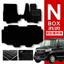 ホンダ N-BOX JF1 JF2 フロアマット ブラック 黒 スライドシート選択 即納 送料無料