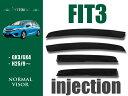FIT3 GK3/4/5/6 GP5/6 ドアバイザー / サイドバイザー インジェクション 【ITL】