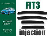ホンダ フィット FIT3 GK3/4/5/6 GP5/6 ドアバイザー / サイドバイザー/バイザー インジェクション製法 国産両面テープ使用 国内メーカー素材 専用固定具付き 取付説明書付き 換気 車酔い対策 即納 送料込み