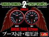 オートゲージ autogauge ブースト計 電圧計 RSM 52Φ エンジェルリング 2点セット メーターフード付