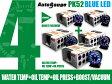 オートゲージ 4点セット 水温+油温+油圧計+ブースト/バキューム計 PK 52Φ ブルーLED