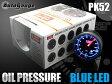 オートゲージ AG 油圧計 PK 52Φ ブルーLED ピークホールド オイル プレッシャー 追加 メーター 即納 送料無料