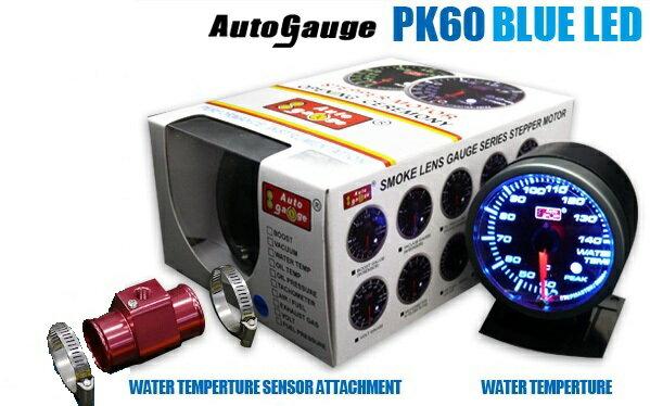 水温セット 水温計+アタッチメント PK 60Φ...の商品画像