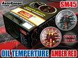 オートゲージ 油温計 SM45Φ アンバーレッドLED