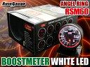 オートゲージ ブースト計 RSM 60Φ エンジェルリング ホワイトLED 加圧 ターボ タービン ブロー ブースト コントローラー 追加 メーター 即納 送料無料