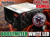 オートゲージ autogauge ブースト計 RSM 60Φ エンジェルリング ホワイトLED