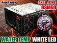オートゲージ 水温計 RSM 60Φ エンジェルリング ホワイトLED
