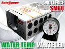 オートゲージ 水温計 SM 60Φ ホワイトフェイス ホワイト LED 冷却水 温度 オーバー・ヒート・クール 追加 メーター 即納 送料無料