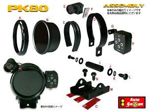 オートゲージブースト計PK80Φ3色LED外付ワーニングライトコントロールボックス日本語マニュアル付