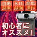 電源はシガーソケットから! SDカード使用 車載ドライブレコーダー(エンジン連動で常時撮影&動態検知機能付)電源はシガーソケットから! SDカード使用 車載ドライブレコーダー(エンジン連動で常時撮影&動態検知機能付)