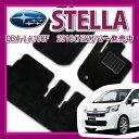 スバル ステラ DBA-LA100F/フロアマット 一台分 ブラック 黒 STELLA カーマット マット 内装 納車 交換 即納 送料無料 在庫処分