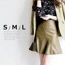 ショッピングスカート 《メール便可》レザー 調 スカート レディース 革 小さいサイズ 大きいサイズ S M L
