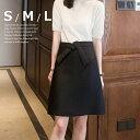 ショッピングスカート 《おすすめ!》 ウエストりぼん 黒スカート Aライン ひざ丈 スカート レディース ブラック 小さいサイズ 大きいサイズ S.M.L 在庫わずか