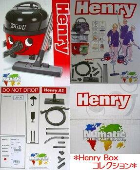 英国生まれのかわいい掃除機Numatic社製ヘンリーくん(レッド)