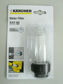 ケルヒャー高圧洗浄機用アクセサリーフィルター2.642-794.0(2642-7940)、ケルヒャー100V高圧洗浄機HD4/8C、HD605用(ベランダクリーナー、K3、k4、k5サイレント等家庭用高圧洗浄機でもOK)