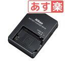 【あす楽】ニコン バッテリーチャージャーMH-24 新品/箱なし