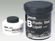 【送料無料】 デブコン B プラスチック スチール リキッド 4ポンド(1.8kg)セット