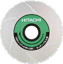 日立 キッチパネル用ダイヤチップソー 125mm 322049