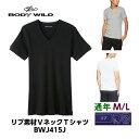 ☆期間限定1000円ポッキリ☆ BWJ415J グンゼ BODY WILD ボディーワイルド VネックTシャツ M L ...