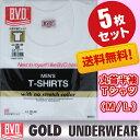 再入荷しました!丸首半袖Tシャツ M/L【お得な5枚セット】【BVD】GOLD BVDゴールド 紳士肌着 アンダーウェア 02P03Sep16