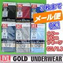 新色&Sサイズ入荷 カラービキニブリーフ S/M/L【3枚までメール便可】 【BVD】GOLD BVDゴールド 紳士肌着 アンダーウェア 厳選10色 ビキニ 02P03Sep16