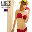 VIRGO 039 S ヴァルゴーズ 豪華なレースがセクシーな大人可愛いブラセット レース ブラジャー ブラ 2色 (盛れる 激盛ブラ レディース 女性 下着 ブラ)