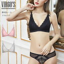 送料無料 VIRGO'S 深V型 ブラレット ノンワイヤー リボン レース 女性 下着 美胸 美背 ノンパテッド ランジェリー ブラジャー ショーツ セット ブラジャーセット セクシー レディース セット 谷間 ナイトブラ ブラショーツ ブラセット