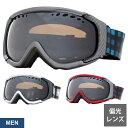 スノーボード スキー ゴーグル 偏光 レンズ メンズ VAXPOT(バックスポット) スキーゴーグル スノーボードゴーグル VA-3611
