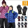 VAXPOT(バックスポット)■グローブ■手袋■130cm・140cm■ジュニア■子供用■スキーウェアと一緒に■雪遊び・スキー・スノーボードに■VA-3960