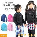 ラッシュガード キッズ 長袖 男の子 女の子 UPF50+ ...