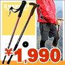 58%OFF■VAXPOT(バックスポット)■ハイキングステッキ・ストック(T型)■フォトシステムステッキ■ハイキングや登山・トレッキングに!