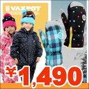VAXPOT(バックスポット)■グローブ■手袋■ミトン■90cm・100cm■キッズ■トドラー■スキーウェアと一緒に■雪遊び・スキー・スノーボードに