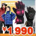 VAXPOT(バックスポット)■グローブ■手袋■130cm・140cm■ジュニア■子供用■スキーウェアと一緒に■雪遊び・スキー・スノーボードに