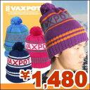コーディネートを引き立てるスパイスアイテム60%OFF■VAXPOT(バックスポット)■ニットビーニー■カジュアルニット帽■ボンボン■ニット■帽子■スノーボード、スノボ、スキー■メンズ■レディース