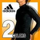 ストレッチ!新型・吸汗速乾素材adidas■アディダス■ハイネック FabricX ストレッチアンダーシャツ■長袖■高校野球ルール対応モデル